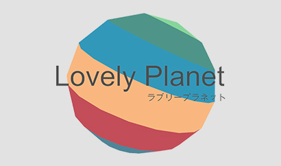 Lovely Planet download