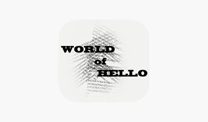 WorldOfHello-thumbnail